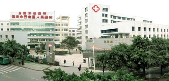 巴南区人民医院急救部综合楼工程