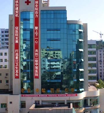 重庆市綦江区人民医院三甲亚搏app安卓二期装饰及安装工程