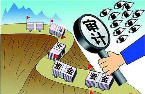 贵州桐梓庆黔旅游房地产开发公司项目专项审计