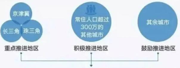 QQ图片20200901100128.png